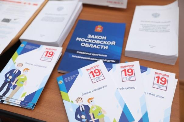 📍Явка избирателей на 12-00 в Московской области со...