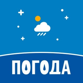На этой неделе в Саратовской области будет тепло и дождливо. Об этом сообщили в региональном гидрометцентре.