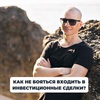 Алексей Толкачев фото №11