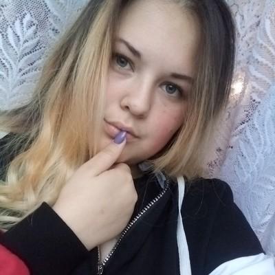 Darya Grischenko, Ulyanovsk