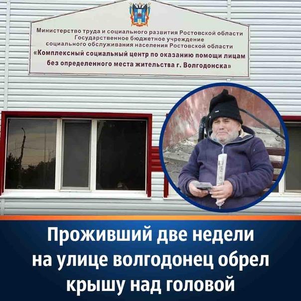 Волгодонец Николай Сергеевич Евтеев, проживший на ...