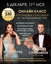 Евгений Стрельников, 36 лет, Челябинск, Россия