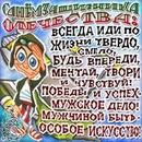 Либо Андрей | Санкт-Петербург | 38