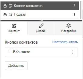 У меня это будет ВКонтакте, например