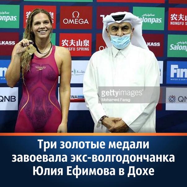 Юлия Ефимова, жившая 11 лет в Волгодонске, выиграл...
