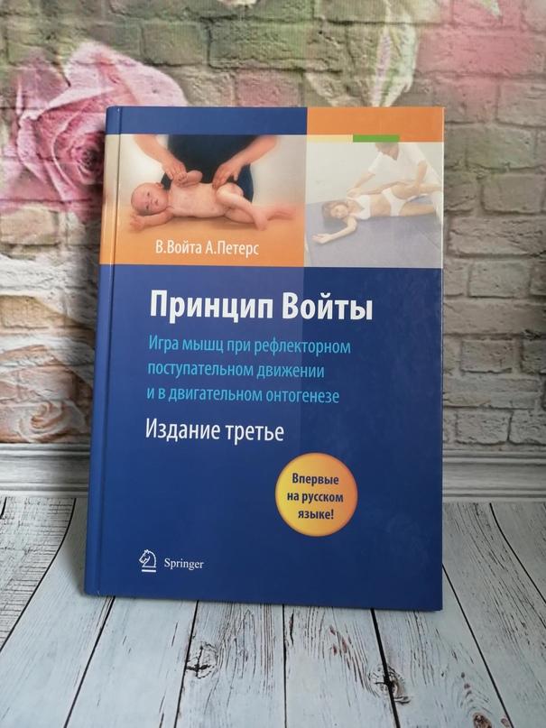 Представляет собой | Объявления Орска и Новотроицка №28948