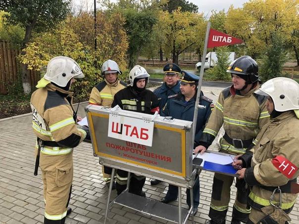 #ГородовойЖелезногорскСпасены 5 человек, пожар лик...