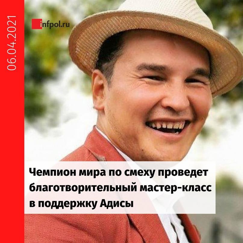 Наднях встолицу Бурятии прибыл Дмитрий Ефимов— россиянин, который выиграл чем...