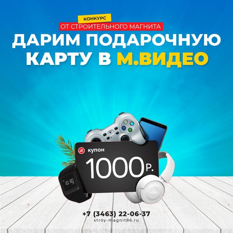 Продвигаем строительный магазин Вконтакте с нуля., изображение №7