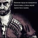 Магомед Алиев