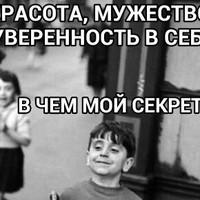СергейКрасивый