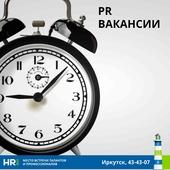 PR вакансии