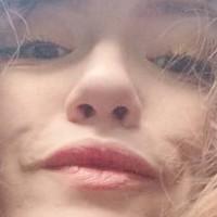 Екатерина Хартыга