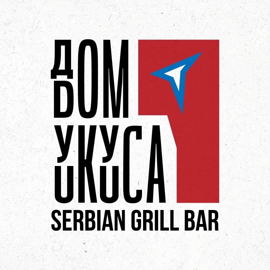 Бар, кафе, ресторан «Дом Укуса» - Вконтакте