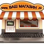 Интернет-магазин продуктов питания и готовой еды