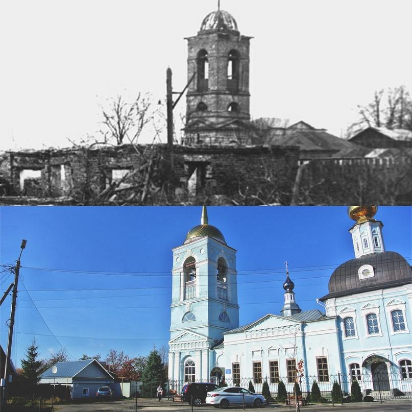 Успенская церковь 1980 г. / 2020 г.