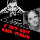 Маша Иващенко фотография #17