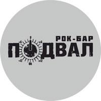 """Логотип Рок-бар """"Подвал"""""""