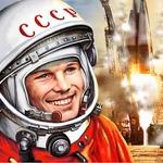 День Космонавтики (12 апреля) — праздничная тематическая подборка