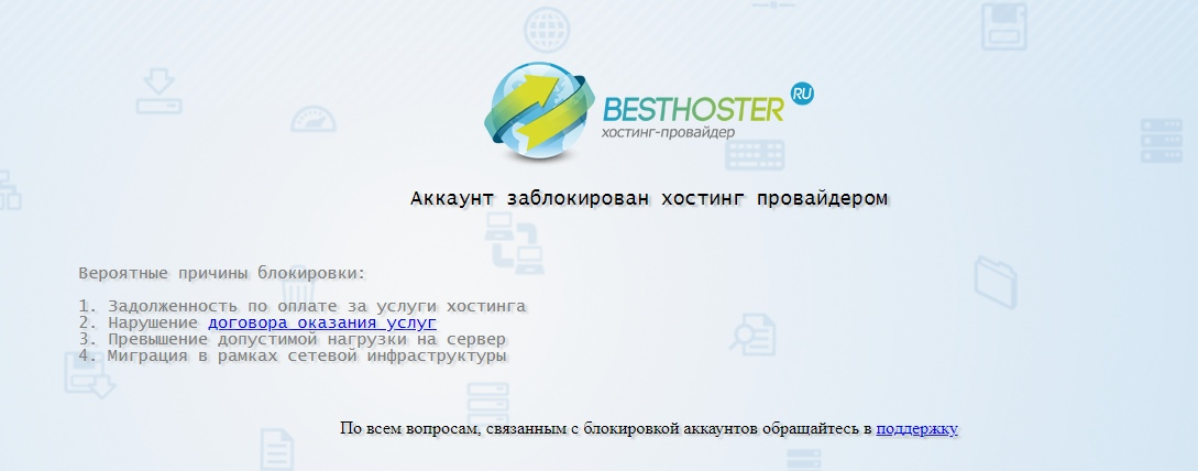 https://sun9-64.userapi.com/impg/iUqQL8esqrXFqG-9C48w8U4QJN1jhYsEmlYEgQ/6Vafe0Eg1BM.jpg?size=1089x428&quality=96&proxy=1&sign=c59a801963c3ea50ddda2f19e8d436fa&type=album