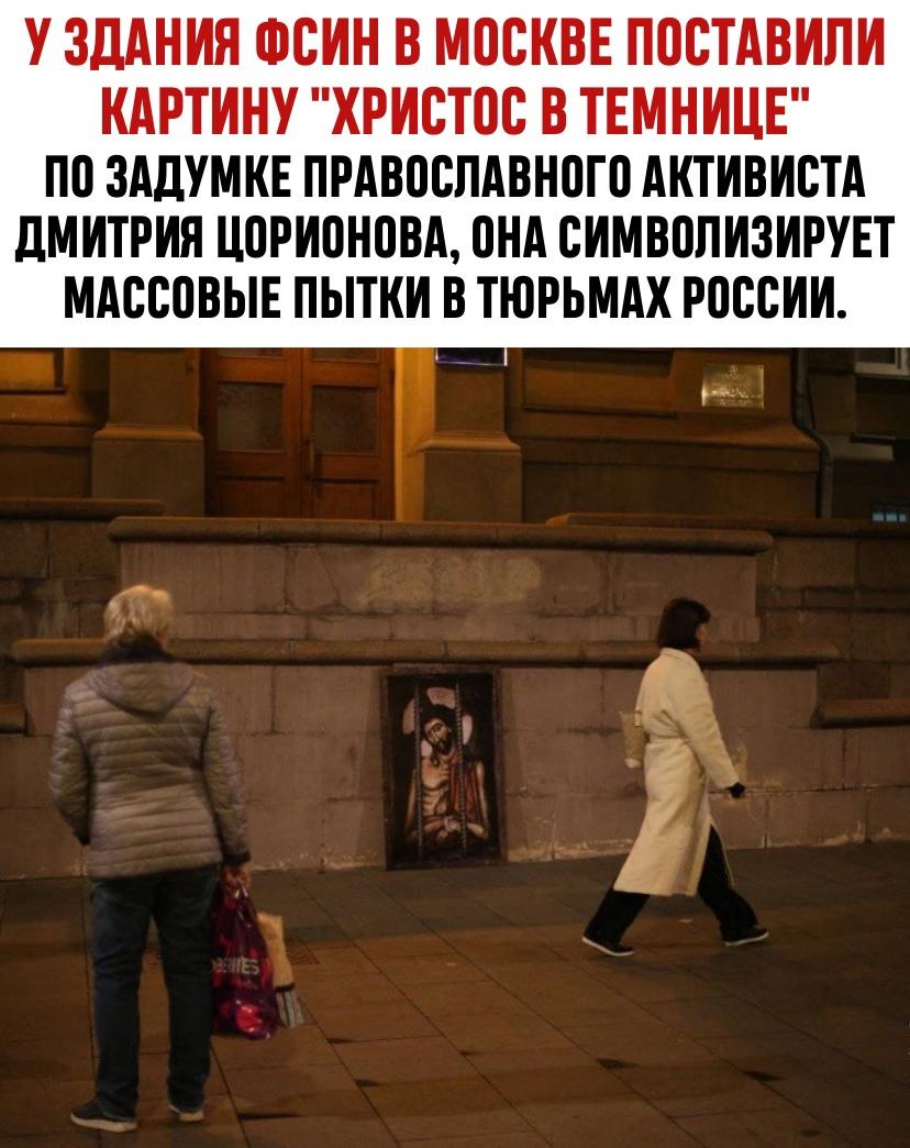 Пост Москвича номер #272212