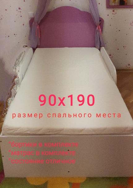 Детская кровать для девочки. В комплекте :°Матрас аскона,...