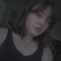 Личная фотография Арины Федоровской