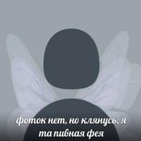 НастяКусь