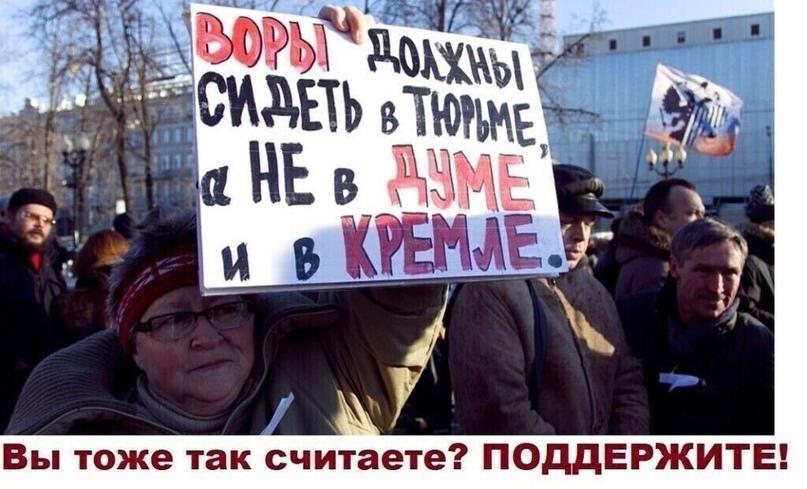 """Сколько раз """"Единая Россия"""" выбиралась в ГД РФ, что обещала и что выполнила?"""
