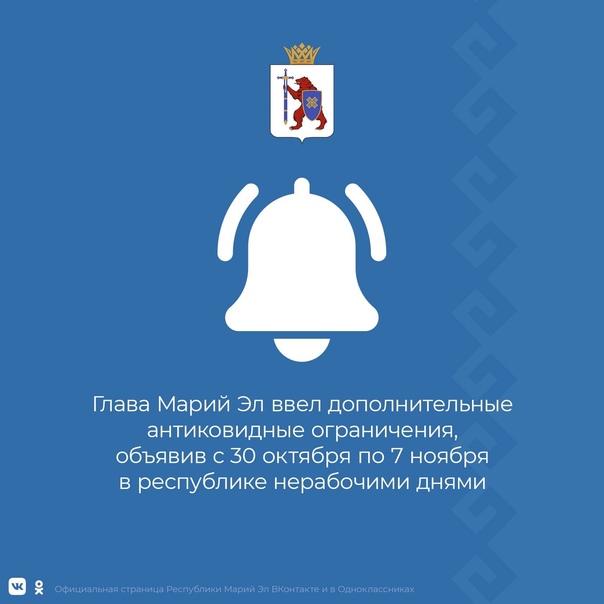⚠️ Глава региона Александр Евстифеев внес очередны...