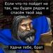 Битва за Вечность (III), Глава I: Сказания королевства Лордерон, image #51