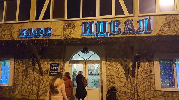 Кафе и Рестораны Аксая, изображение №17