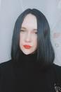Анастасия Лесько