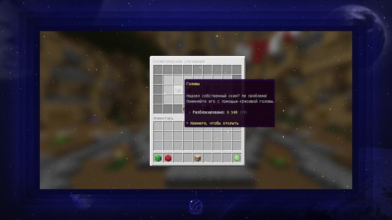Эээ… Зелёный предатель! — Режим «AmongUs» уже в Minecraft!, изображение №24