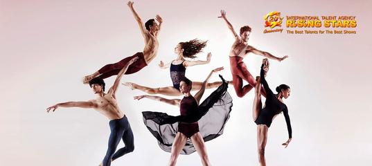 Работа для танцоров минск работа по веб камере моделью в гремячинск