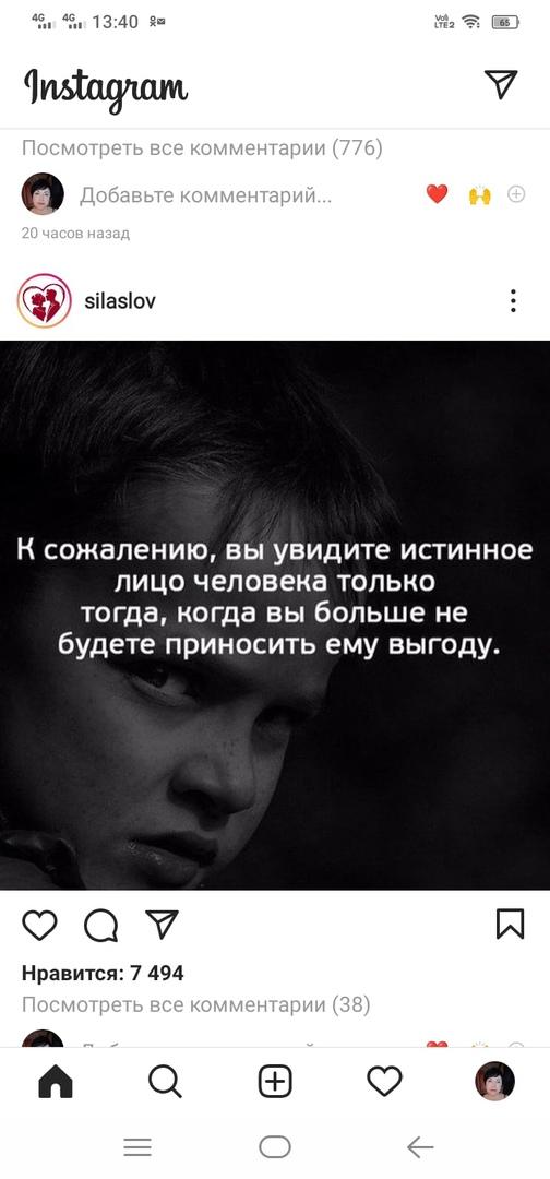 фото из альбома Марины Рыковой №10