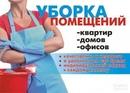 Объявление от Kristina - фото №1