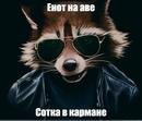 Фотоальбом Алексея Денисова