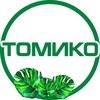 Operator Tomiko