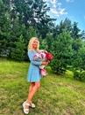 Таня Расторгуева