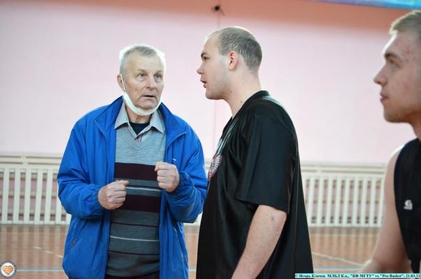 """""""КФ МГТУ"""" vs """"Pro Basket"""", 21.03.21"""