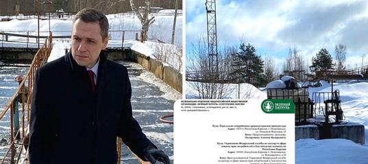 «Зеленый патруль» направил жалобу в прокуратуру Карелии, чтобы разобраться с ситуацией в Суоярви