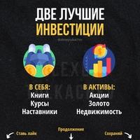 Алексей Толкачев фото №50