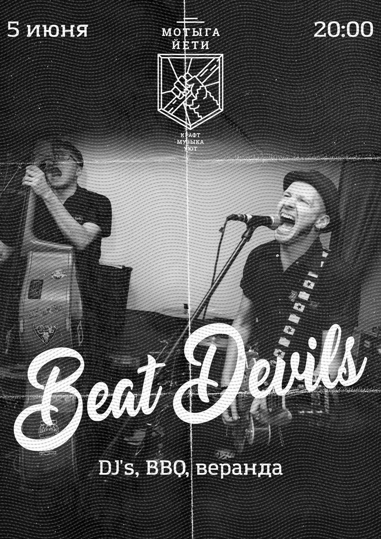 05.06 Beat Devils в баре Мотыга Йети!