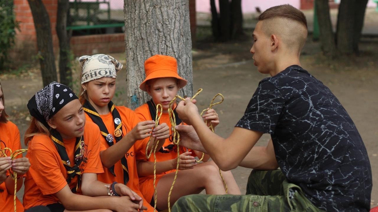 Петровские скауты участвуют в слёте «Оплот успеха»
