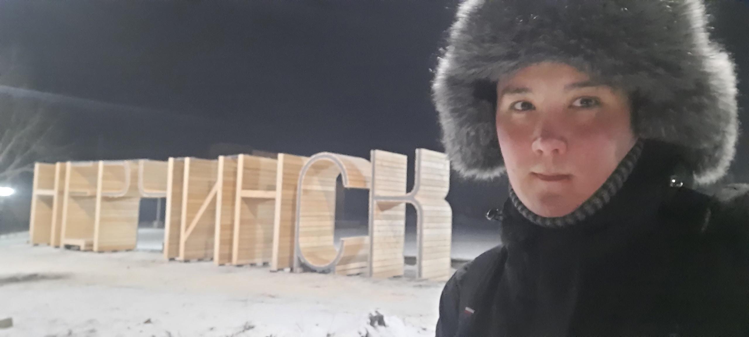 Слава, 20, Nerchinsk