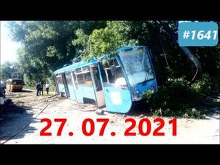 ☭★Подборка Аварий и ДТП от #1641/Июль  2021/#дтп #авария