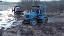 Поехали на тракторе Т-16 через болото и застряли. Самодельный трактор спасает