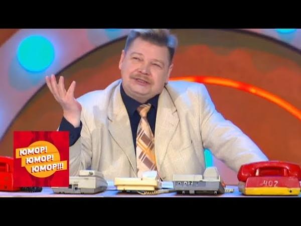 Артисты Петросян шоу Коммунальный рай