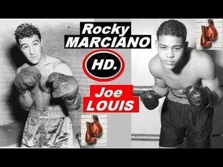 Рокки Марчиано - Джо Луис / Rocky Marciano vs Joe